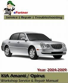 car engine manuals 2004 kia amanti engine control kia opirus amanti service repair manual 2004 2009 automotive service repair manual