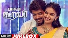 Bairavaa Jukebox Bairavaa Tamil Songs Vijay Keerthy