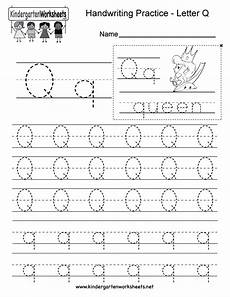 letter q writing practice worksheet free kindergarten