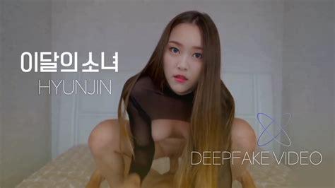 Deepfakeporn