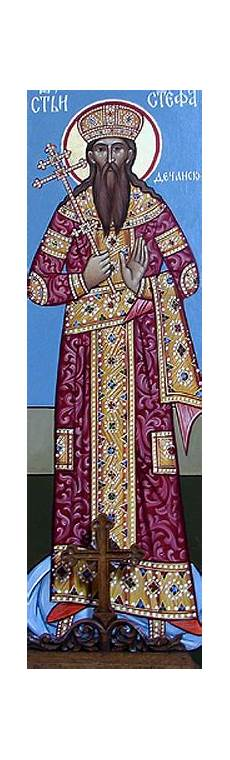prayer to st gregory the wonderworker miracle worker st gregory thaumaturgus of november 17