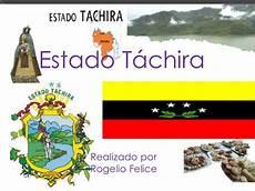 simbolo naturales del estado tachira estado tachira