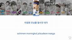 seventeen 세븐틴 very 아주 karaoke ver color coded lyrics instrumental kpop