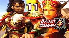 dynasty warriors 4 100 wu musou mode 11 zhou tai
