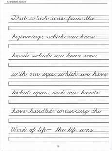 cursive handwriting worksheets with arrows 21971 best 25 caligrafia ejercicios ideas on trazos caligrafia cursiva and
