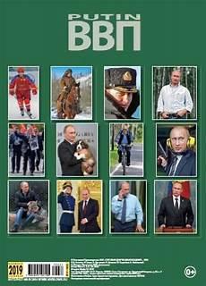 Vladimir Putin S Annual 2019 Calendars Come Out Reaction