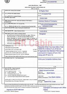 how to fill pf form 19 online offline sle filled pf form 19