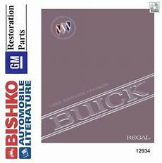vehicle repair manual 1992 buick regal electronic toll collection 1992 buick regal shop service repair manual cd ebay