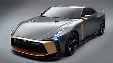 Nissan Gt R 50 By Italdesign