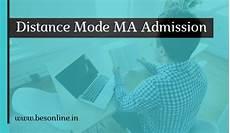 rabindra bharati university distance mode ma admission 2019