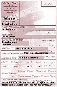 Visum Für ägypten - einreisekarte f 252 r die einreise nach 196 gypten erh 228 lt im