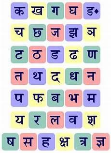 hindi aksharmala worksheets image result for hindi varnamala with pictures free download hindi alphabet farm animals