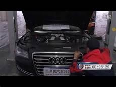 buy car manuals 2012 audi a8 parental controls service manual removing front bumper cover on a 2012 audi a6 service manual removing front