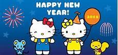 Kumpulan Gambar Hello Happy New Year Terbaru Hello