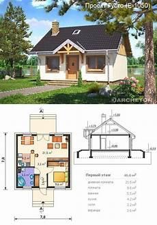 tumbleweed house plans free 47 adorable free tiny house floor plans 47 tiny house