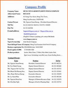 7 brief company profile sle company letterhead