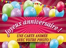 carte de voeux personnalisée photo carte anniversaire anim 233 e personnalis 233 e photo zeeep web