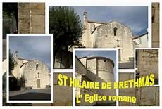 Gc2g707 St Hilaire De Brethmas L Eglise Romane