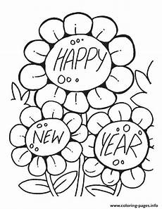 flower wishing happy new year printable 2017 coloring