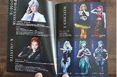 nouveau dvd 2016 sailor moon un nouveau voyage dvd booklet pages 9 and