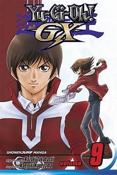 yu gi oh gx vol 9 book by naoyuki kageyama