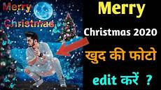 merry christmas 2020 special photo editing ll picsart merry christmas photo editing tutorial