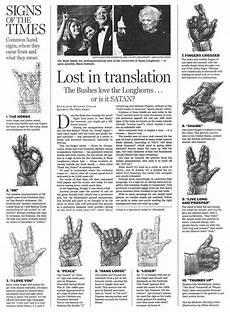 illuminati names satanic gestures 2 resistance2010 illuminati