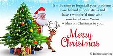 merry christmas wishes holiday card messages and quotes 2020