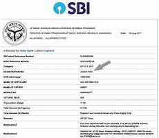 how to know find the lost forgotten uptet 2019 registration number solved