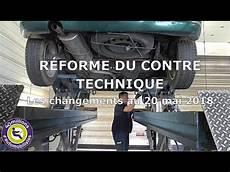 R 233 Forme Du Contr 244 Le Technique Les Changements Au 20 Mai 2018