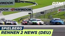Audi Feiert 100 Sieg News Rennen 2 Dtm Spielberg 2018