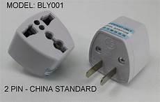 China Adapter Converter Socket by Universal Socket Converter Adap End 5 16 2020 6 53 Pm