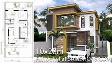 Sketchup Modern Home Plan Size 8x12m With 3 Bedroom