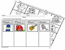 sorting nouns worksheet nouns sorting worksheet sla by abc bilingual patch tpt