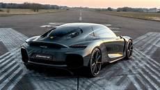 Koenigsegg Gemera 2020 5k 4 Wallpapers