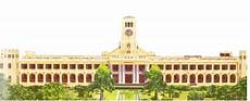 welcome to tips and tricks annamalai university