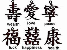 feng shui symbole 21 best signs symbols mantras meanings images on