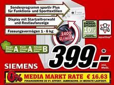 media markt sony player bdp s 360 incl 6