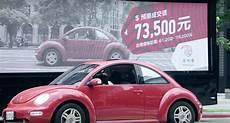 un camion scanne votre voiture en temps r 233 el pour estimer prix dans ta pub