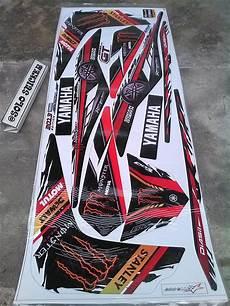Variasi Mio Gt by Jual Striping Stiker Lis Motor Variasi Yamaha