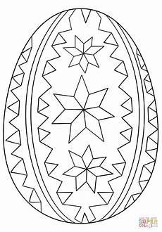 Malvorlagen Ostern Eier Ornate Easter Egg Coloring Page Free Printable Coloring