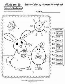 easter worksheets 18849 easter color by number worksheet free kindergarten worksheet for