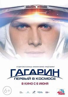 new russian movies 2011 online what russian movies do you know quora