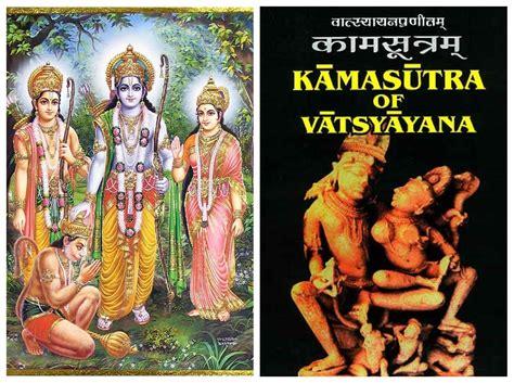 Indien Kamasutra