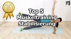 übungen schulter nacken top 5 schulter und nacken 220 bungen gegen verspannungen