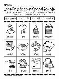 special sounds worksheets set 2 by benzel s beginnings tpt