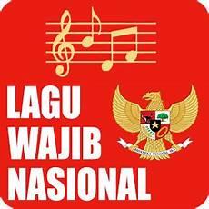 Lagu Wajib Nasional Maulana Malik Ibrohim S