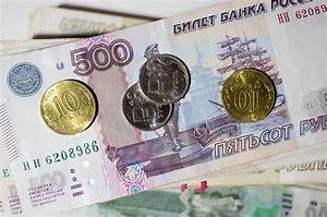 какие детские выплаты на 5 ребенка в городе балашиха