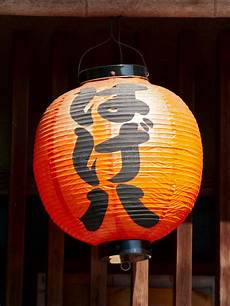 lanterne japonaise orange photo stock image du ressort