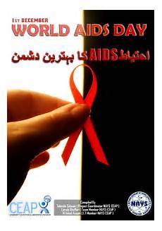 understanding hiv aids draftab